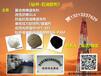 中石油聚合物降滤失剂供应商