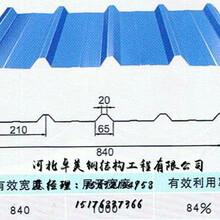 彩钢板厂家优质彩钢生产