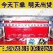 深圳供应写真背胶裱纸板/KT板/裱pvc板/安迪板/雪弗板/写真喷绘画面设计制作安装一条龙