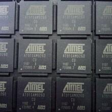 长宁区回收线路板线路板芯片回收机顶盒主板回收