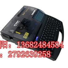 麗標佳能C-580T高速電腦線號打印機圖片