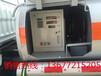 湖北武汉5吨油罐车上户分期手续齐全
