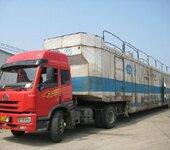 广州到天津小轿车托运-汽车托运