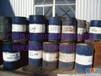 沈阳废油回收液压油回收变压器油