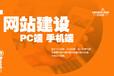 丰台微信小程序开发公司