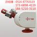 徐州消防水炮厂家20升自动消防水炮ZDMS0.8/20S自动跟踪定位射流灭火装置