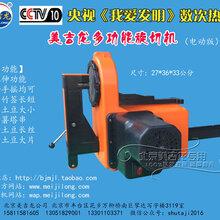电动薯塔机美吉龙多功能薯塔机90W大电机不限制竹签长短和土豆大小图片