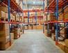 最好的库存管理软件,超300家企业的选择!