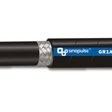 EN8531(2)SN/1AT液压管橡胶管油管水管空气管