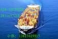 广州发到海宁海运公司/冷藏集装箱