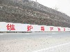 绵阳游仙区广告粉刷公司1墙上写标语1四川亿达墙体广告公司