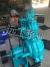 供應臥式高鉻渣漿泵4/3C-AH(R)單級單吸渣漿泵高揚程渣漿泵