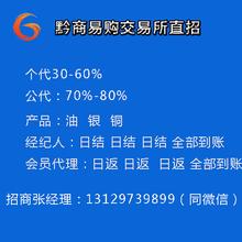 三域商品矿机销售_巴蜀三域商品数字货币