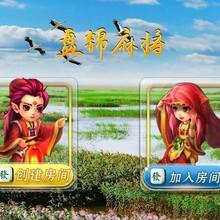 新软一条龙式服务,四川公众号纸牌类游戏开发定制图片