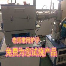 大学教材管式炉,科研常用管式炉