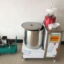 不锈钢全自动豆腐机多功能花生豆腐机豆制品设备厂家销售