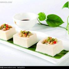 不秀钢豆腐机的价格小型豆腐机的图片生产供应多功能豆腐机