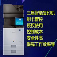 深圳宝安复印机租赁维修,复印机租赁能给企业带来哪些实际好处?