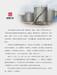 茂名石化5号白油炼厂直提批发价格
