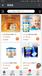 易享购海外母婴电商,提供全球优质品牌的进口奶粉