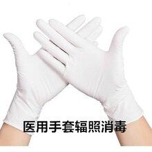 塑胶制品辐照灭菌消毒塑料包装辐照灭菌消毒包装制品辐照灭菌消毒