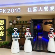 百航机器人厂家特价送餐机器人迎宾点餐展示机器人向导服务员