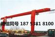 低价出售2吨、3吨LD单梁二手桥式起重机5吨二手天车10吨单梁二手行吊20吨单梁双梁