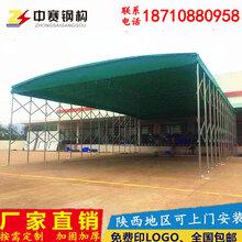 广东定制帐篷厂家钢结构帐篷电动雨棚户外遮阳挡雨蓬工地钢筋帐篷