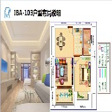 南京家庭背景音乐系统价格图片