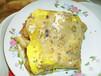 特色小吃,免费加盟5平店日赚千元,午娘果蔬营养煎饼