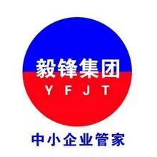 北京注册公司代理记账