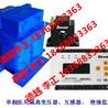安徽供应VNTR08手术室IT隔离电源系统