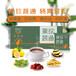 素食记果珍蔬通养颜营养代餐粉