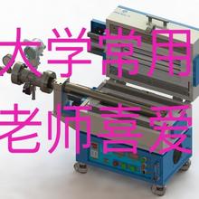 1700度科研常用管式炉,标准管式炉