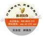 廣西南寧充電器透明鐳射標簽防串貨防偽標簽