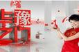 河南郑州有正规拍卖珐琅彩瓷器的公司吗