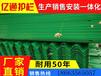 护栏板标志牌交通设施配件生产厂家