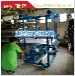 鹌鹑专用清粪机--养殖清粪设备