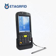 探感物联ETAG-R361高频Wince工业级手持机