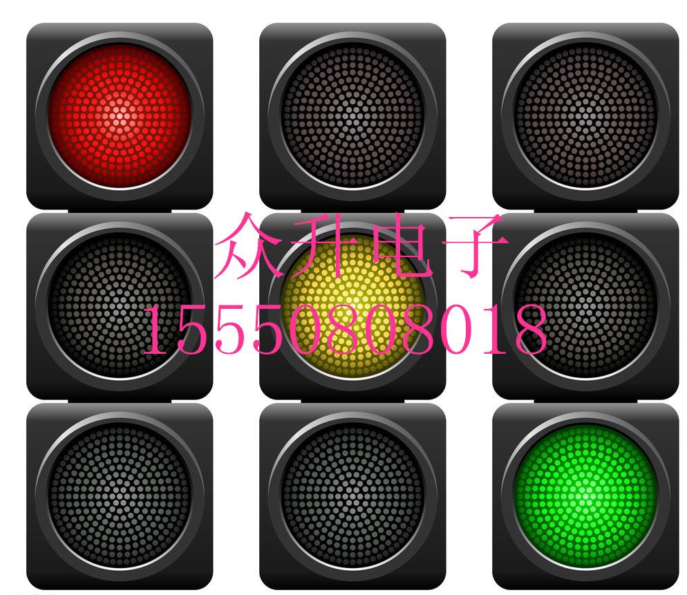 交通信号灯400mm红绿信号灯一套也是批发价