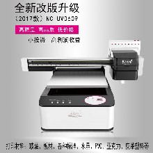 石家庄诺彩3D玻璃金属UV平板打印机6090标牌万能打印机