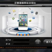 VR游戏化教学软件,虚拟现实仿真培训,北京华锐视点