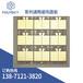 廠家供應高性價比LED燈陶瓷電路板、導熱材料
