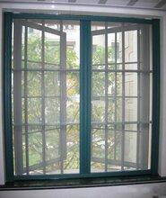 镀锌窗纱图片