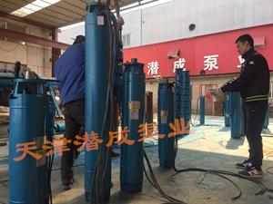 热水泵图片