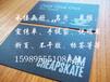 公明名片印刷光明新区名片印刷公明名片设计排版鑫通印刷