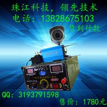 电子锂电池高频超声波诱引红外线多功能电磁波庄稼庄园守护定位器