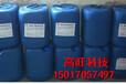 供应醇基燃料添加剂环保油添加剂生物油催化剂甲醇燃料油增热稳定剂