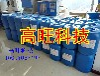 信宜甲醇燃料添加剂,醇基燃料助燃剂环保油添加剂,生物油添加剂