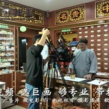 东莞宣传片拍摄您需要巨画为您制作有创意的企业专题片